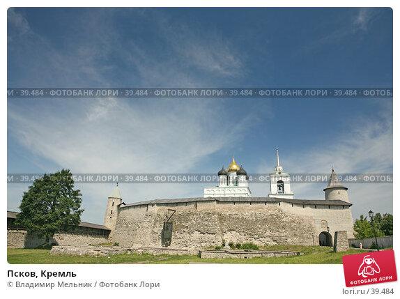 Псков, Кремль, фото № 39484, снято 6 июля 2006 г. (c) Владимир Мельник / Фотобанк Лори