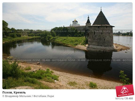 Псков, Кремль, фото № 39488, снято 6 июля 2006 г. (c) Владимир Мельник / Фотобанк Лори