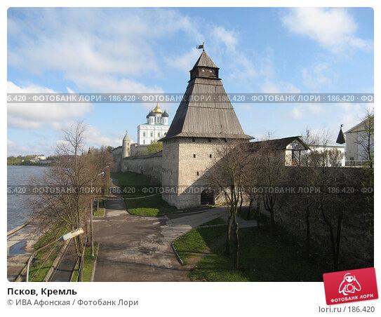 Псков, Кремль, фото № 186420, снято 4 мая 2007 г. (c) ИВА Афонская / Фотобанк Лори