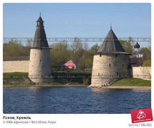 Псков, Кремль, фото № 186452, снято 7 мая 2007 г. (c) ИВА Афонская / Фотобанк Лори