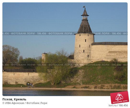 Псков, Кремль, фото № 186456, снято 7 мая 2007 г. (c) ИВА Афонская / Фотобанк Лори