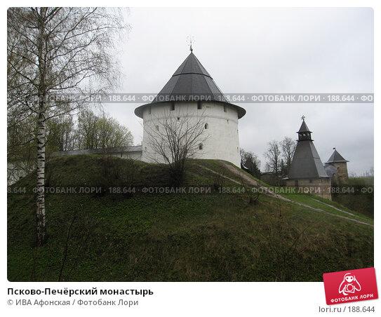 Псково-Печёрский монастырь, фото № 188644, снято 5 мая 2007 г. (c) ИВА Афонская / Фотобанк Лори