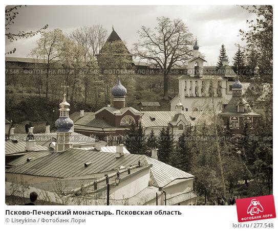 Псково-Печерский монастырь. Псковская область, фото № 277548, снято 2 мая 2008 г. (c) Liseykina / Фотобанк Лори