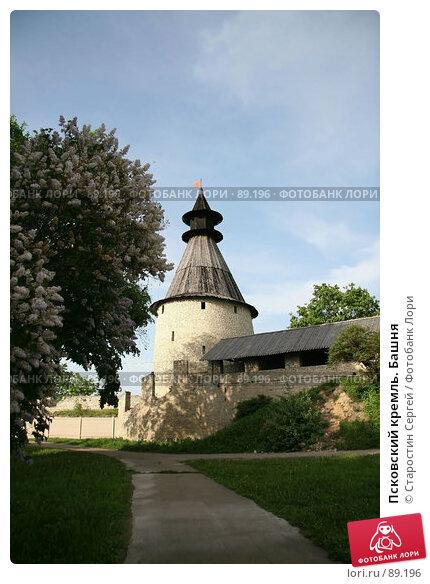 Псковский кремль. Башня, фото № 89196, снято 28 мая 2007 г. (c) Старостин Сергей / Фотобанк Лори