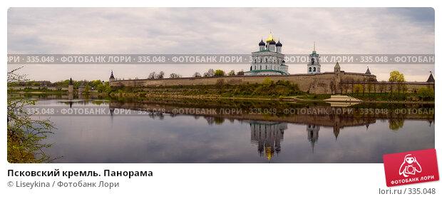 Псковский кремль. Панорама, фото № 335048, снято 20 июля 2017 г. (c) Liseykina / Фотобанк Лори