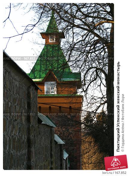 Пюхтицкий Успенский женский монастырь, фото № 167852, снято 3 января 2008 г. (c) Гордина Алёна / Фотобанк Лори