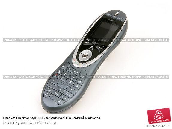 Купить «Пульт Harmony® 885 Advanced Universal Remote», фото № 204412, снято 20 апреля 2018 г. (c) Олег Кугаев / Фотобанк Лори