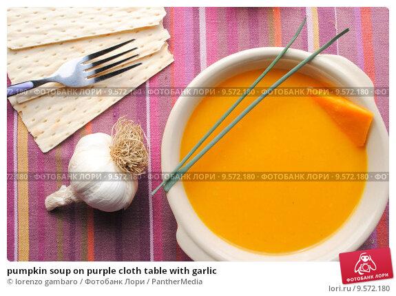 Тыквенный суп с сельдереем рецепт с фото