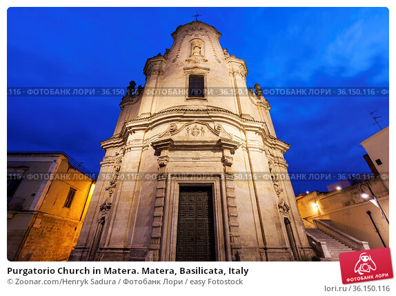 Purgatorio Church in Matera. Matera, Basilicata, Italy. Стоковое фото, фотограф Zoonar.com/Henryk Sadura / easy Fotostock / Фотобанк Лори