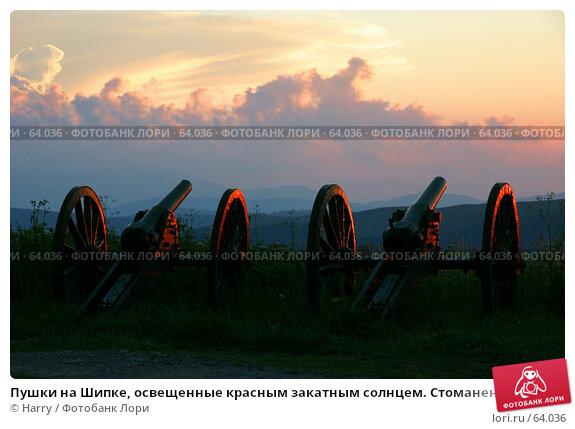 Пушки на Шипке, освещенные красным закатным солнцем. Стоманена батарея, где оборонялся Орловский полк., фото № 64036, снято 30 июля 2005 г. (c) Harry / Фотобанк Лори
