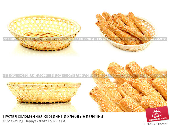 Купить «Пустая соломенная корзинка и хлебные палочки», фото № 115992, снято 15 сентября 2007 г. (c) Александр Паррус / Фотобанк Лори