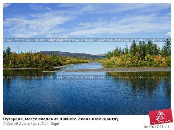 Путорана, место впадения Южного Икена в Микчангду, фото № 7041164, снято 17 августа 2011 г. (c) Сергей Дрозд / Фотобанк Лори