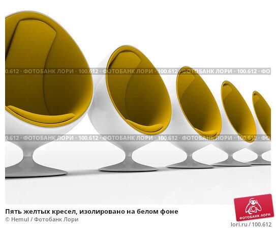 Пять желтых кресел, изолировано на белом фоне, иллюстрация № 100612 (c) Hemul / Фотобанк Лори