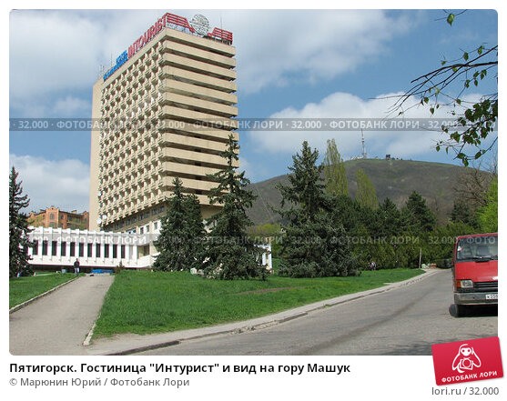 "Пятигорск. Гостиница ""Интурист"" и вид на гору Машук, фото № 32000, снято 20 апреля 2006 г. (c) Марюнин Юрий / Фотобанк Лори"