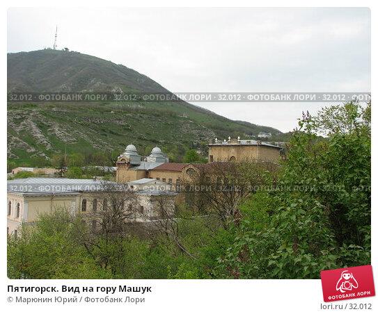 Пятигорск. Вид на гору Машук, фото № 32012, снято 20 апреля 2006 г. (c) Марюнин Юрий / Фотобанк Лори