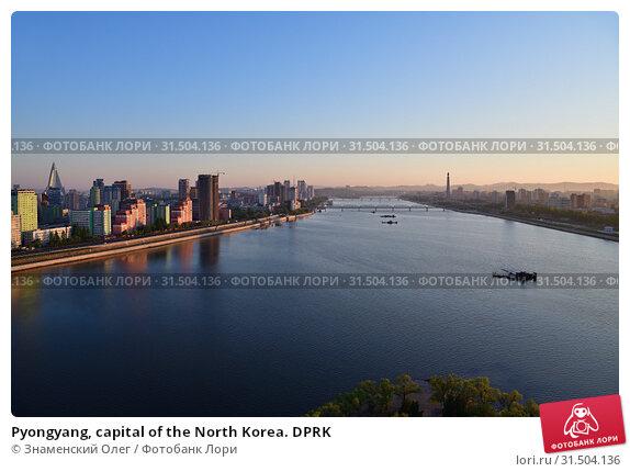 Купить «Pyongyang, capital of the North Korea. DPRK», фото № 31504136, снято 5 мая 2019 г. (c) Знаменский Олег / Фотобанк Лори
