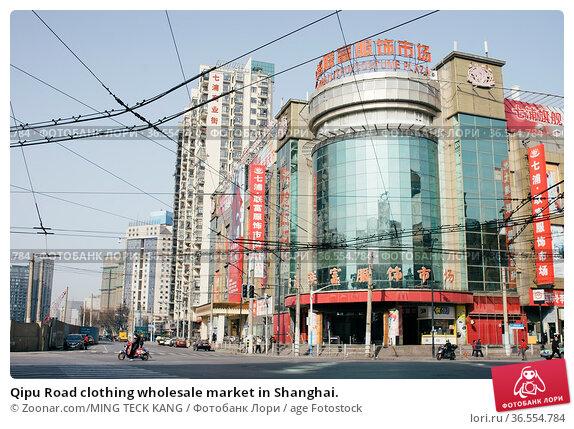 Qipu Road clothing wholesale market in Shanghai. Стоковое фото, фотограф Zoonar.com/MING TECK KANG / age Fotostock / Фотобанк Лори
