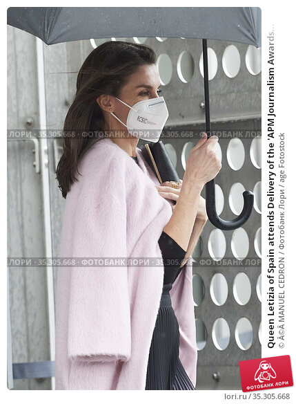 Queen Letizia of Spain attends Delivery of the 'APM Journalism Awards... Редакционное фото, фотограф ©MANUEL CEDRON / age Fotostock / Фотобанк Лори