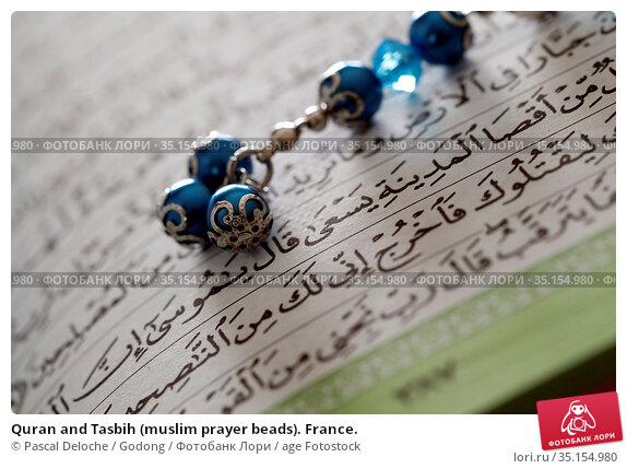 Quran and Tasbih (muslim prayer beads). France. Стоковое фото, фотограф Pascal Deloche / Godong / age Fotostock / Фотобанк Лори