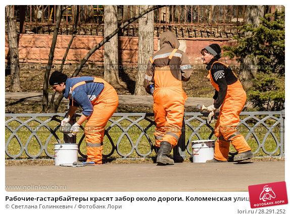 Купить трудовой договор Коломенская трудовая со стажем купить в москве
