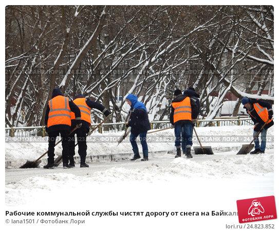 Рабочие коммунальной службы чистят дорогу от снега на Байкальской улице в Гольянове в Москве, эксклюзивное фото № 24823852, снято 5 января 2017 г. (c) lana1501 / Фотобанк Лори