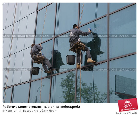 Рабочие моют стеклянные окна небоскреба, фото № 279420, снято 23 февраля 2017 г. (c) Константин Босов / Фотобанк Лори