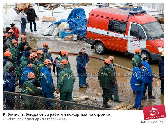 Рабочие наблюдают за работой пожарных на стройке, эксклюзивное фото № 208700, снято 24 февраля 2008 г. (c) Сайганов Александр / Фотобанк Лори