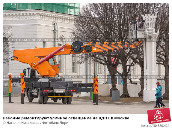 Купить «Рабочие ремонтируют уличное освещение на ВДНХ в Москве», фото № 30580424, снято 5 апреля 2019 г. (c) Наталья Николаева / Фотобанк Лори