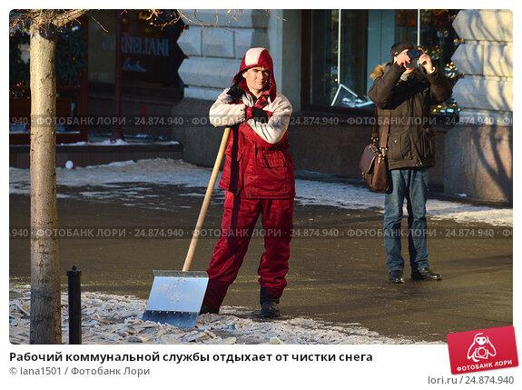 Купить «Рабочий коммунальной службы отдыхает от чистки снега», эксклюзивное фото № 24874940, снято 11 января 2017 г. (c) lana1501 / Фотобанк Лори