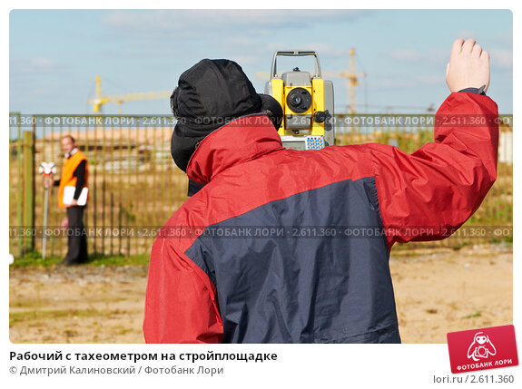 Рабочий с тахеометром на стройплощадке, фото № 2611360, снято 21 августа 2017 г. (c) Дмитрий Калиновский / Фотобанк Лори