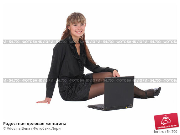 Радостная деловая женщина, фото № 54700, снято 25 мая 2007 г. (c) Vdovina Elena / Фотобанк Лори