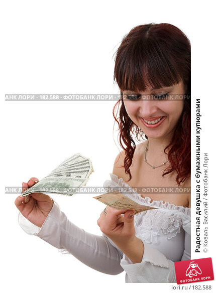 Купить «Радостная девушка с бумажными купюрами», фото № 182588, снято 8 декабря 2006 г. (c) Коваль Василий / Фотобанк Лори