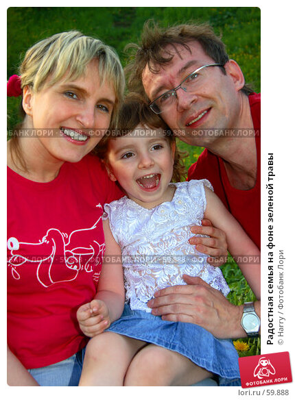Радостная семья на фоне зеленой травы, фото № 59888, снято 22 мая 2006 г. (c) Harry / Фотобанк Лори