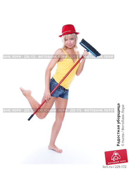 Купить «Радостная уборщица», фото № 229172, снято 27 июля 2007 г. (c) hunta / Фотобанк Лори