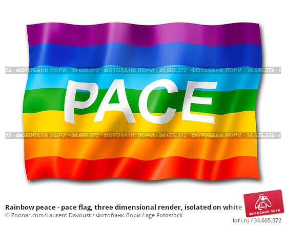 Rainbow peace - pace flag, three dimensional render, isolated on white. Стоковое фото, фотограф Zoonar.com/Laurent Davoust / age Fotostock / Фотобанк Лори