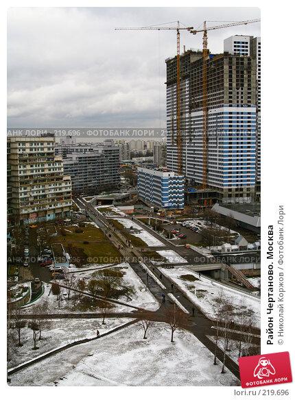 Район Чертаново. Москва, фото № 219696, снято 29 февраля 2008 г. (c) Николай Коржов / Фотобанк Лори