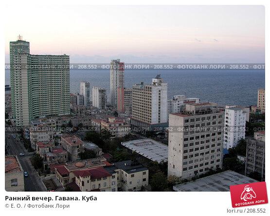 Ранний вечер. Гавана. Куба, фото № 208552, снято 4 апреля 2006 г. (c) Екатерина Овсянникова / Фотобанк Лори