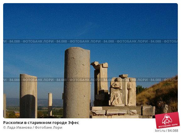 Раскопки в старинном городе Эфес, фото № 84088, снято 13 августа 2005 г. (c) Лада Иванова / Фотобанк Лори