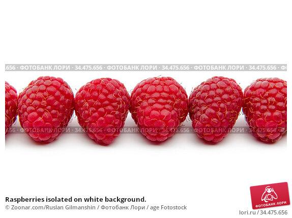 Raspberries isolated on white background. Стоковое фото, фотограф Zoonar.com/Ruslan Gilmanshin / age Fotostock / Фотобанк Лори