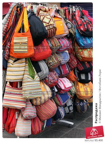 Распродажа, фото № 85400, снято 7 января 2005 г. (c) Михаил Мандрыгин / Фотобанк Лори