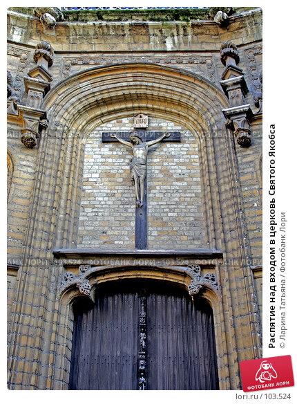 Распятие над входом в церковь Святого Якобса, фото № 103524, снято 23 июля 2017 г. (c) Ларина Татьяна / Фотобанк Лори