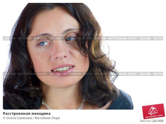 Расстроенная женщина, фото № 283908, снято 6 ноября 2007 г. (c) Ольга Сапегина / Фотобанк Лори