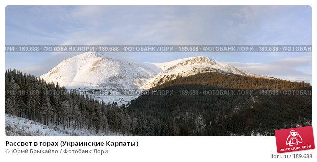 Купить «Рассвет в горах (Украинские Карпаты)», фото № 189688, снято 18 декабря 2017 г. (c) Юрий Брыкайло / Фотобанк Лори