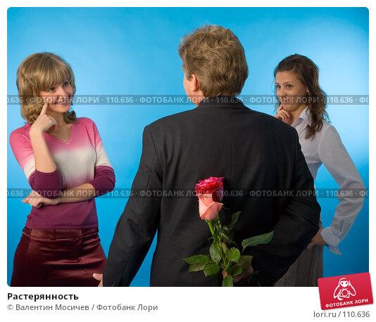 Растерянность, фото № 110636, снято 26 мая 2007 г. (c) Валентин Мосичев / Фотобанк Лори