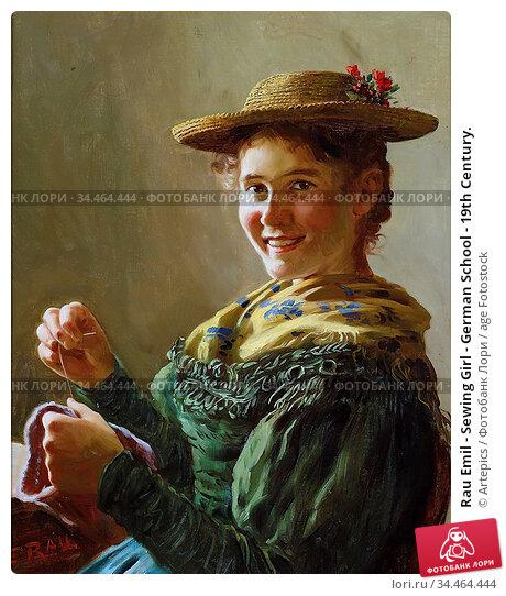 Rau Emil - Sewing Girl - German School - 19th Century. Стоковое фото, фотограф Artepics / age Fotostock / Фотобанк Лори