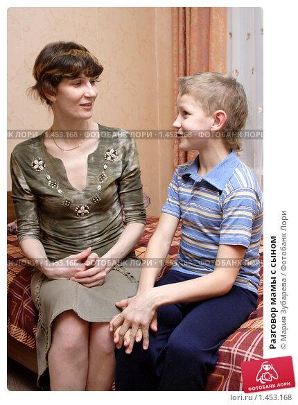 Сын пристает к молодой маме фото и видео