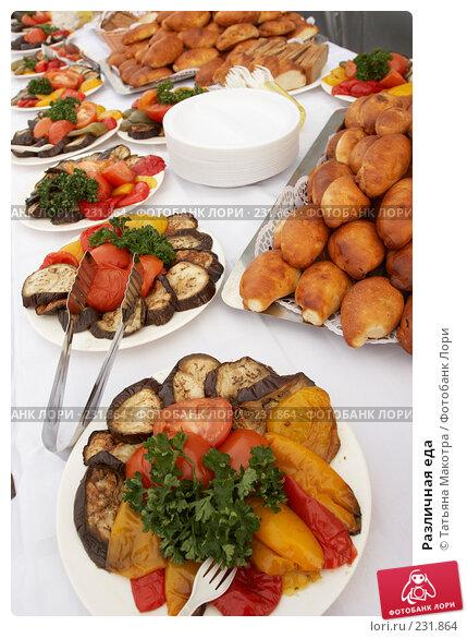 Различная еда, фото № 231864, снято 27 декабря 2007 г. (c) Татьяна Макотра / Фотобанк Лори