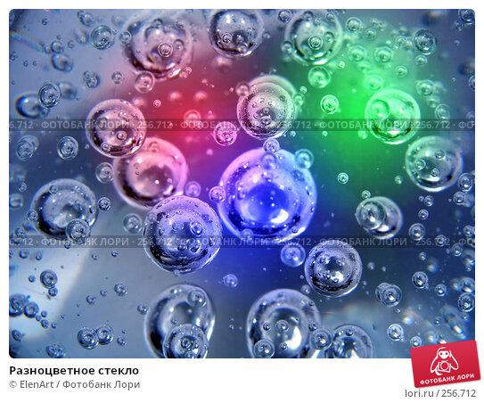 Разноцветное стекло, фото № 256712, снято 4 декабря 2016 г. (c) ElenArt / Фотобанк Лори