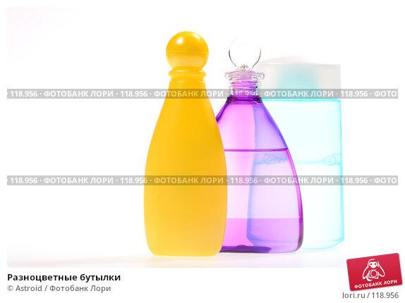 Разноцветные бутылки, фото № 118956, снято 26 октября 2007 г. (c) Astroid / Фотобанк Лори