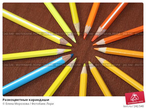 Разноцветные карандаши, фото № 242540, снято 4 апреля 2008 г. (c) Елена Морозова / Фотобанк Лори